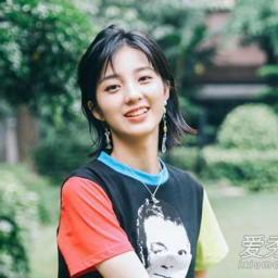 Vũ Hương Trang