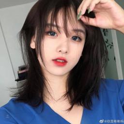 Trần Bảo Tiên