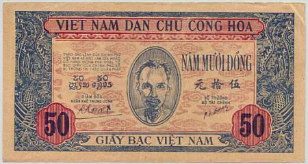 Tiền giấy Việt Nam năm 1946